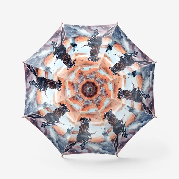 Зонт «вне времени и пространства»