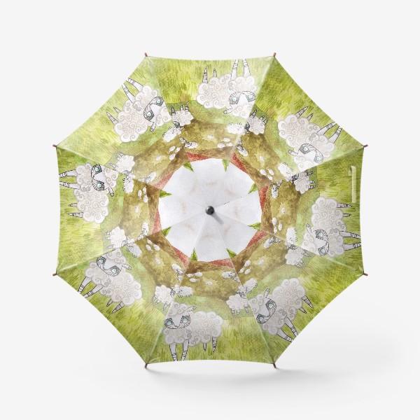 Зонт «барашки»