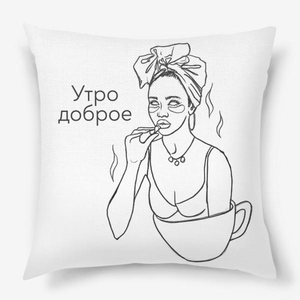 Подушка «Утро доброе»