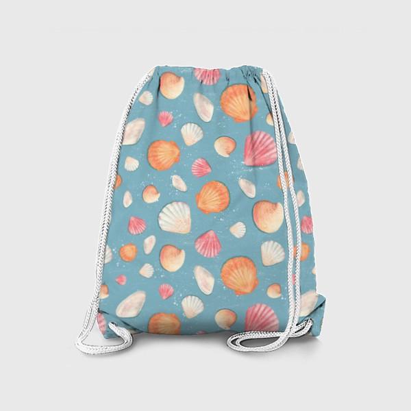 Рюкзак «Паттерн с нежными морскими ракушками »