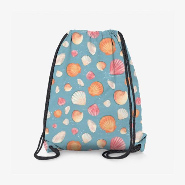 Рюкзак «Нежные морские ракушки»