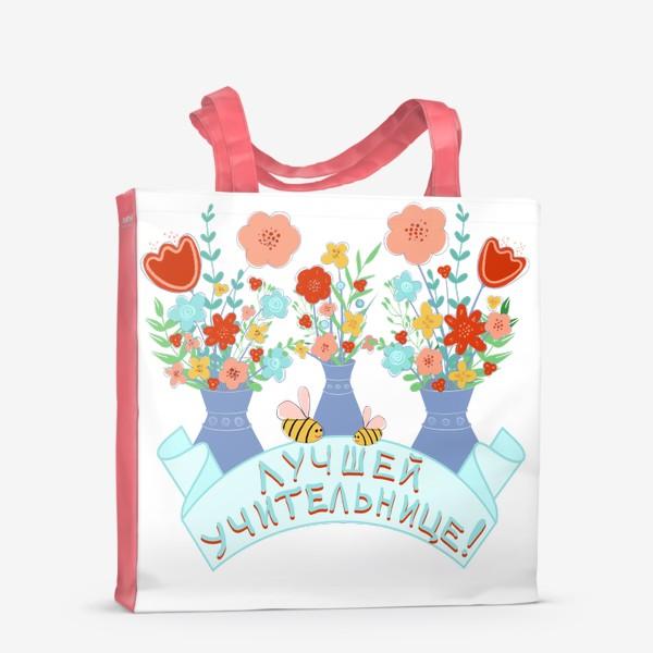 Сумка-шоппер «День учителя»