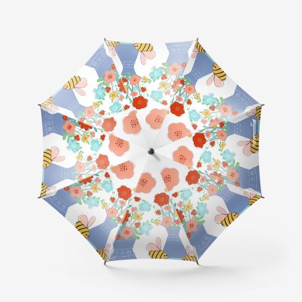 Зонт «День учителя»