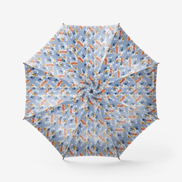 Зонт «Паттерн. Осеннее утро. Гравика и акварель.»