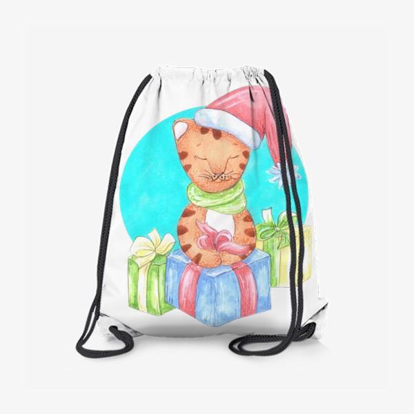 Рюкзак «Тигренок с подарками»