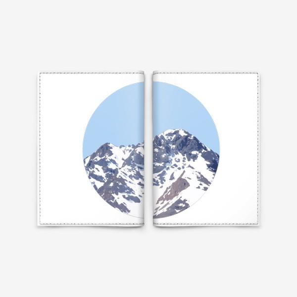 Обложка для паспорта «Горы»