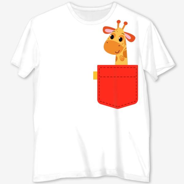 Футболка с полной запечаткой «Красный карман с жирофом»