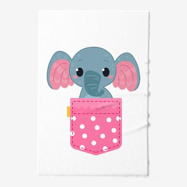 Полотенце «Розовый в горошек карман со слоном»