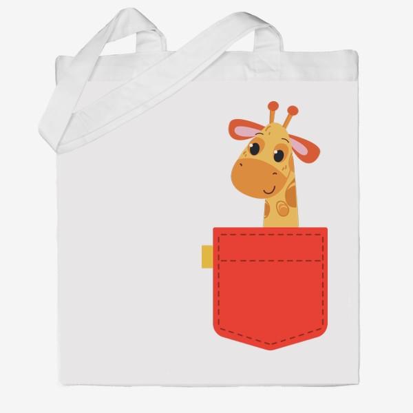 Сумка хб «Красный карман с жирофом»