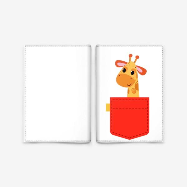 Обложка для паспорта «Красный карман с жирофом»