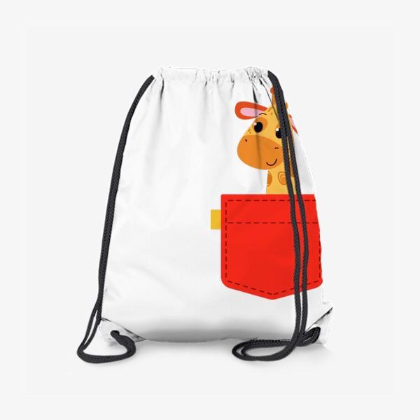 Рюкзак «Красный карман с жирофом»