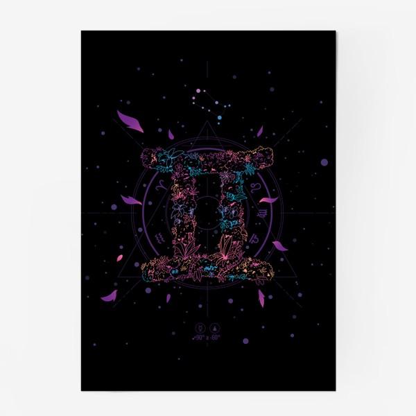 Постер «Цветочный Знак Зодиака Близнецы»