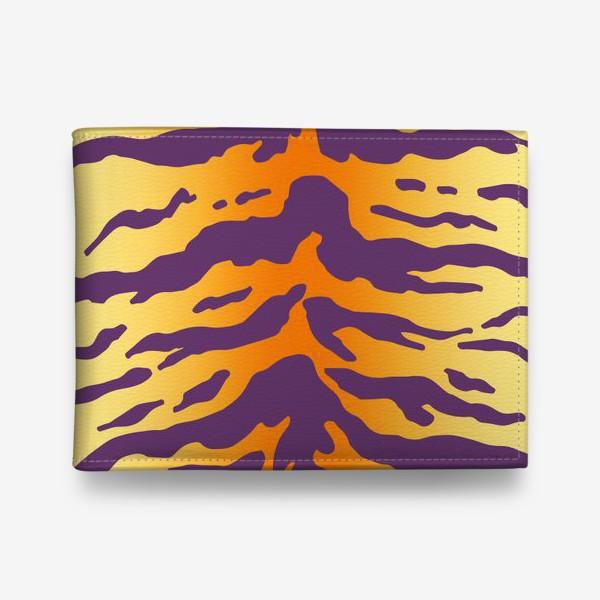Кошелек «Яркий тигровый паттерн. Фиолетовые полоски на желтом фоне»