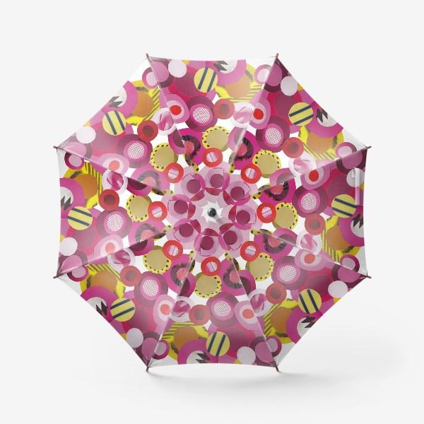 Зонт «Розовая абстракция»