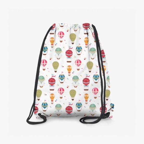 Рюкзак «Воздушные шары»