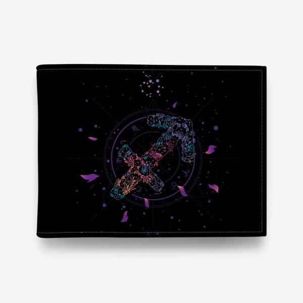 Кошелек «Цветочный Знак Зодиака Стрелец»