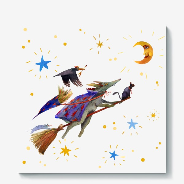 Холст «Сказочные существа летят на метле. Волк, ворон, кошка и крыска.»