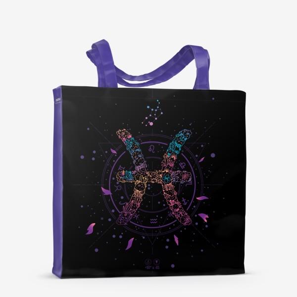 Сумка-шоппер «Цветочный Знак Зодиака Рыбы»