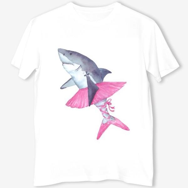 Футболка «Акула балерина в розовой пачке и пуантах»