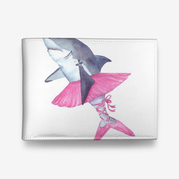 Кошелек «Акула балерина в розовой пачке и пуантах»