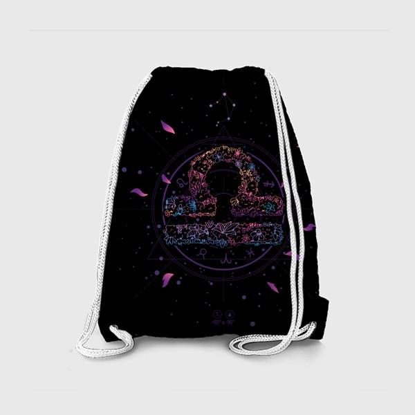 Рюкзак «Цветочный Знак Зодиака Весы»