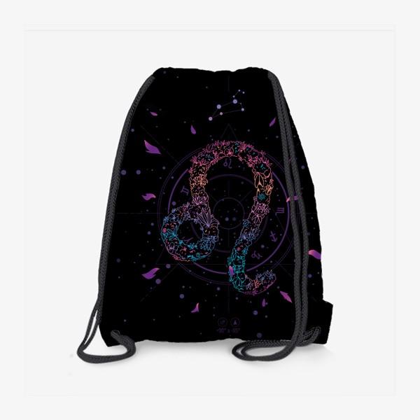 Рюкзак «Цветочный Знак Зодиака Лев»