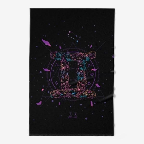 Полотенце «Цветочный Знак Зодиака Близнецы»