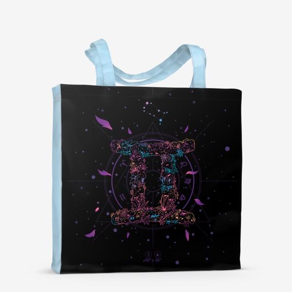Сумка-шоппер «Цветочный Знак Зодиака Близнецы»