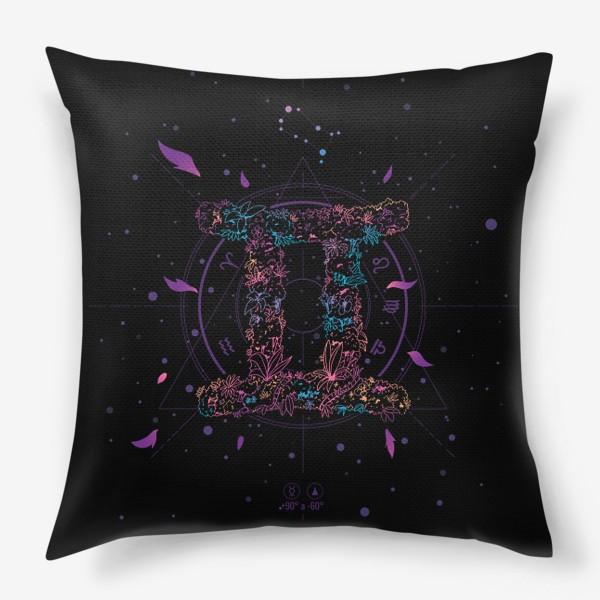 Подушка «Цветочный Знак Зодиака Близнецы»