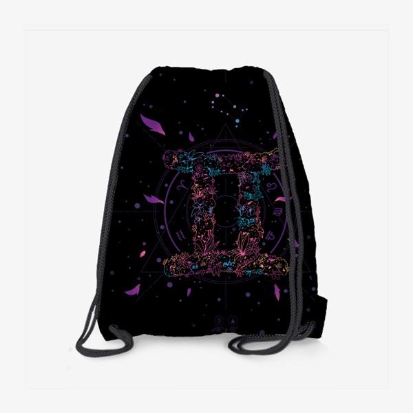 Рюкзак «Цветочный Знак Зодиака Близнецы»