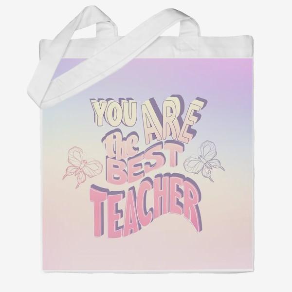 Сумка хб «Лучший учитель»