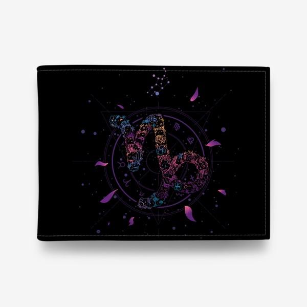 Кошелек «Цветочный Знак Зодиака Козерог»