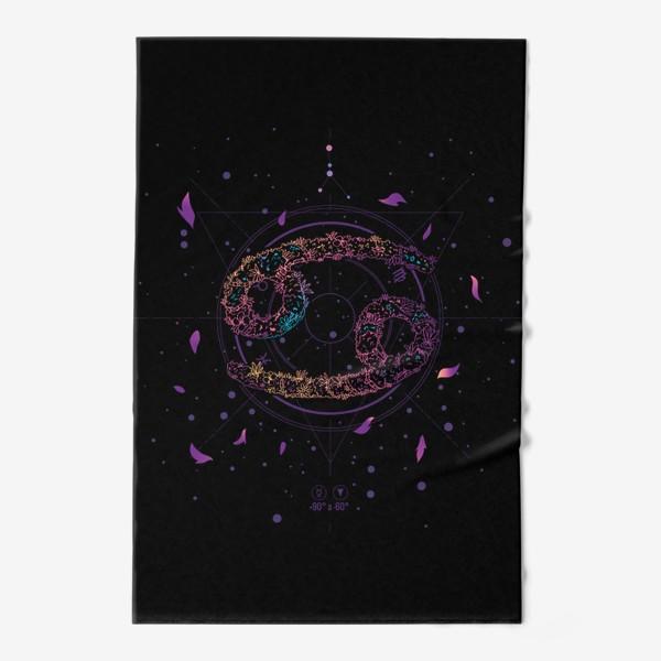 Полотенце «Цветочный Знак Зодиака Рак»