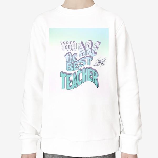 Свитшот «Лучшему учителю»