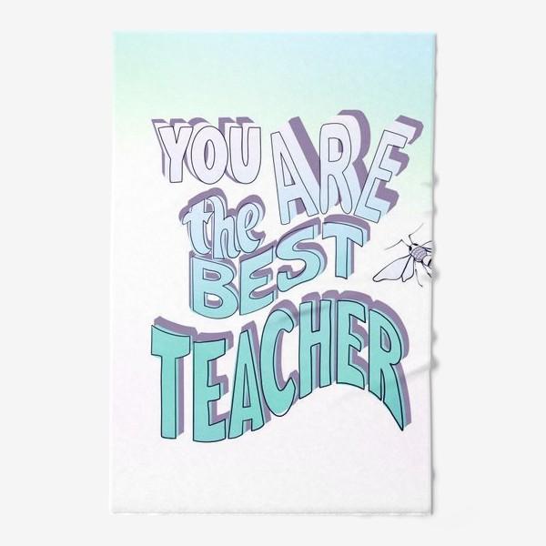 Полотенце «Лучшему учителю»