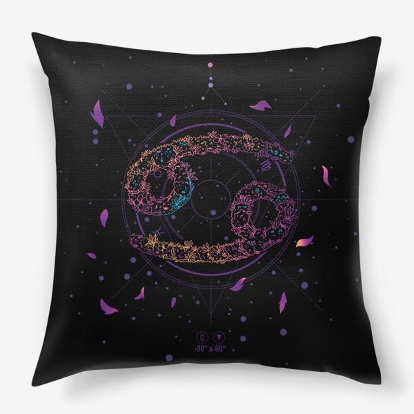 Подушка «Цветочный Знак Зодиака Рак»