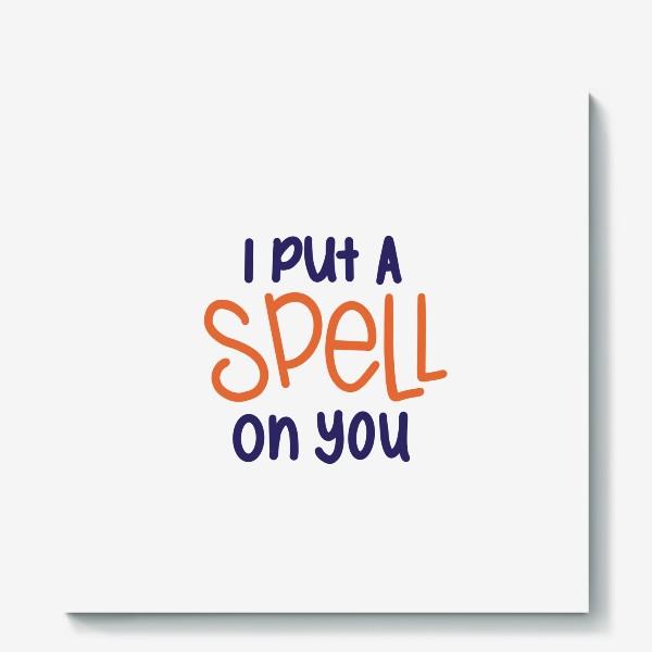 Холст «i put a spell on you/я околдовала тебя »