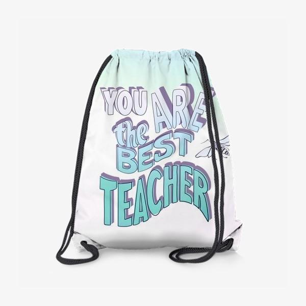 Рюкзак «Лучшему учителю»