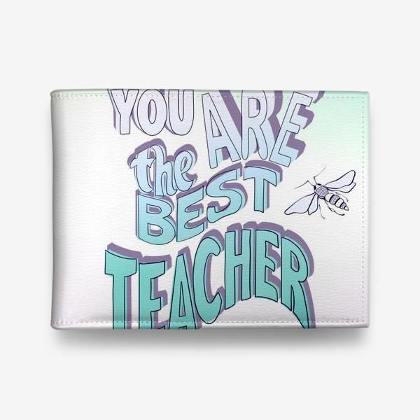 Кошелек «Лучшему учителю»