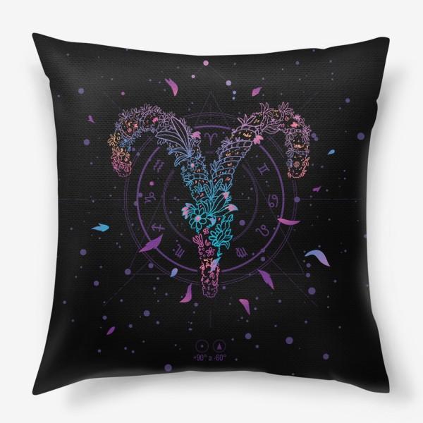 Подушка «Цветочный Знак Зодиака Овен»