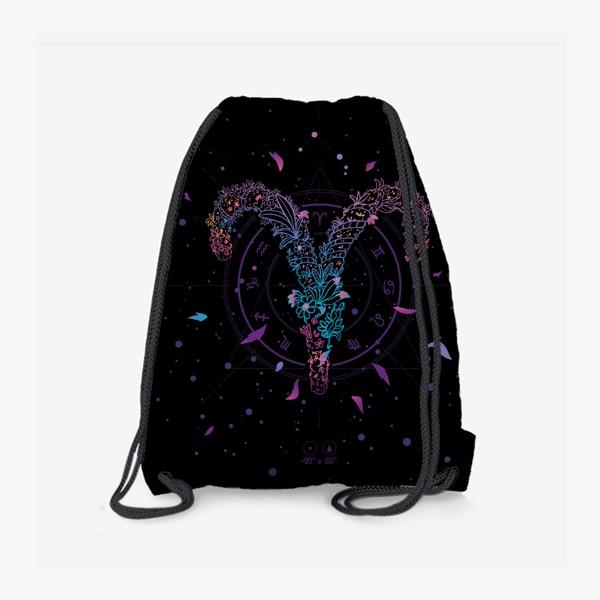 Рюкзак «Цветочный Знак Зодиака Овен»