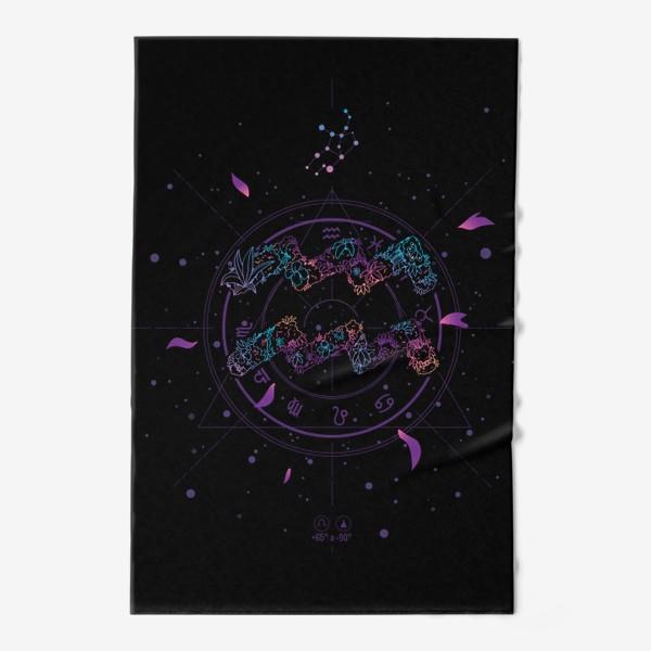 Полотенце «Цветочный Знак Зодиака Водолей»