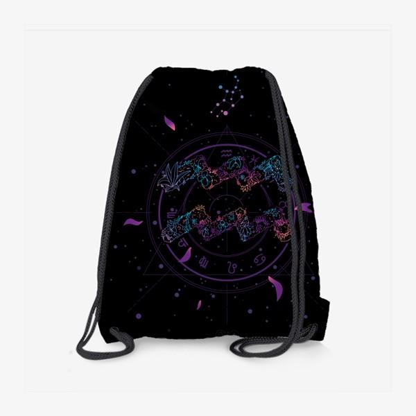 Рюкзак «Цветочный Знак Зодиака Водолей»