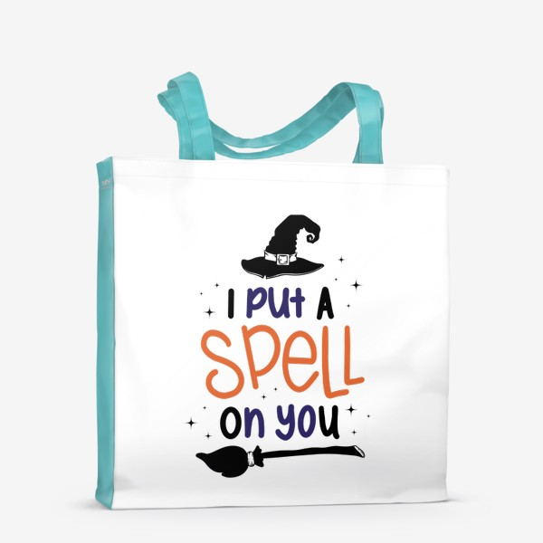 Сумка-шоппер «Я околдовала тебя/I put a spall on you»