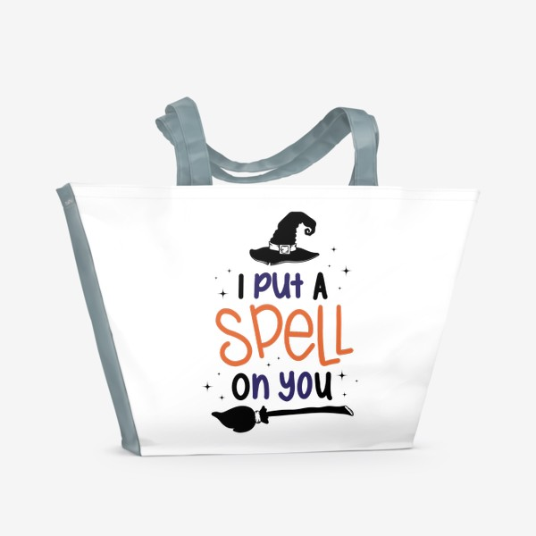 Пляжная сумка «Я околдовала тебя/I put a spall on you»