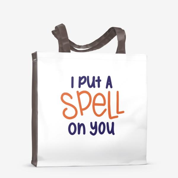 Сумка-шоппер «i put a spell on you/я околдовала тебя »