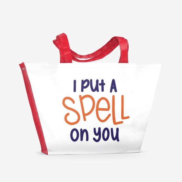 Пляжная сумка «i put a spell on you/я околдовала тебя »