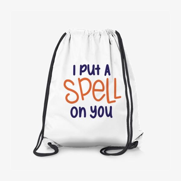 Рюкзак «i put a spell on you/я околдовала тебя »