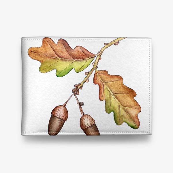 Кошелек «Жёлуди и дубовые листья. Акварель.»