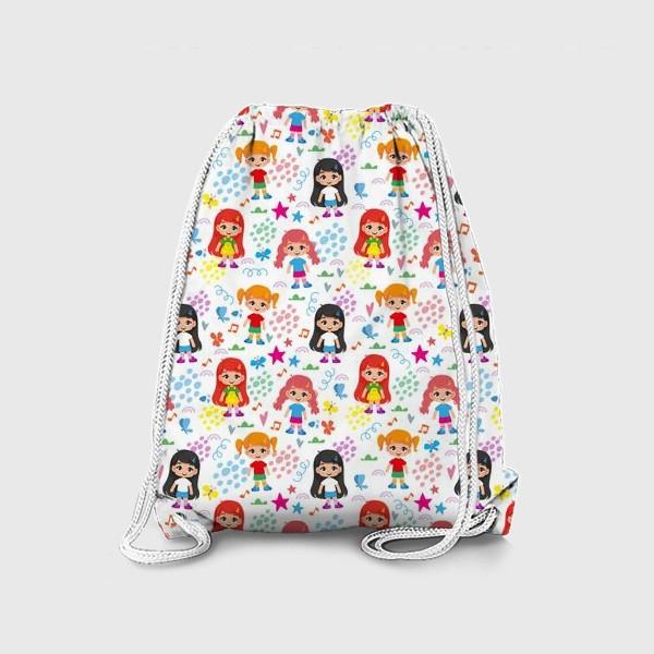 Рюкзак «Бесшовный паттерн с веселыми девченками (мелко)»